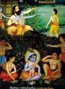 Surya-Chandra Vamsha - Katha Manjari