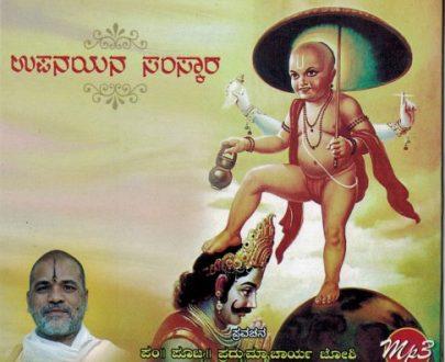 Upanayana Samskaara