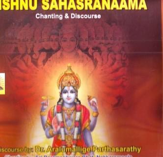 Vishnu Sahasra Naama-English