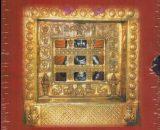 Vishnu Sahasra Naama stotra - Anusandhana Paddati