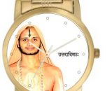 Wrist Watch - Sri Satyatmaru