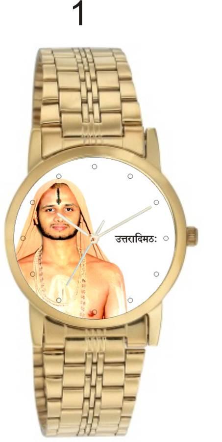 Wrist Watch - Sri Satyatmaru