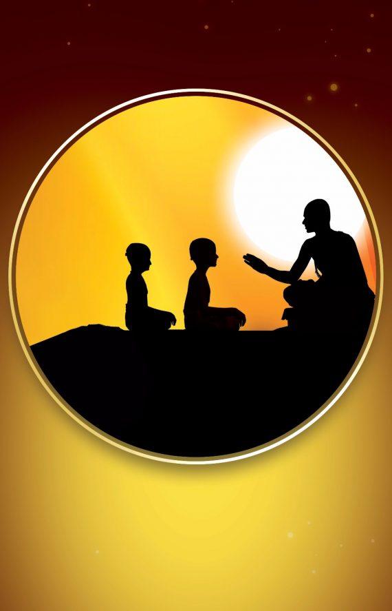 Mantra Stotra Sangraha - Telugu