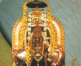 Agamokta Pooja Vidhana