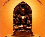 Anandatirtha Animated CD ROM