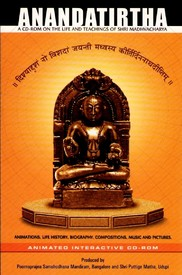 Anandatirtha Animated CD ROM