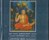 Anu Madhwa Vijaya (Prameyanavamalika)