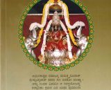 Anustaana Sourabha - Girls