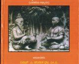 Anuvyakyaana 2nd adhyaaya
