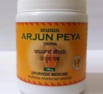Arjun Peya (Churna)