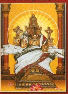 Atharvanopanishat