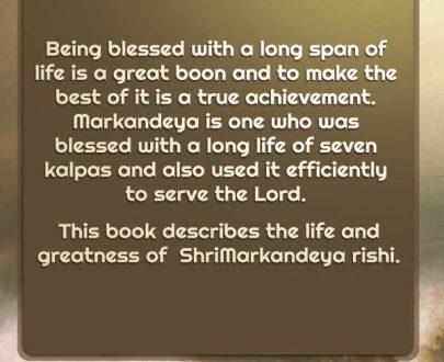 Bhakta Markandeya - English