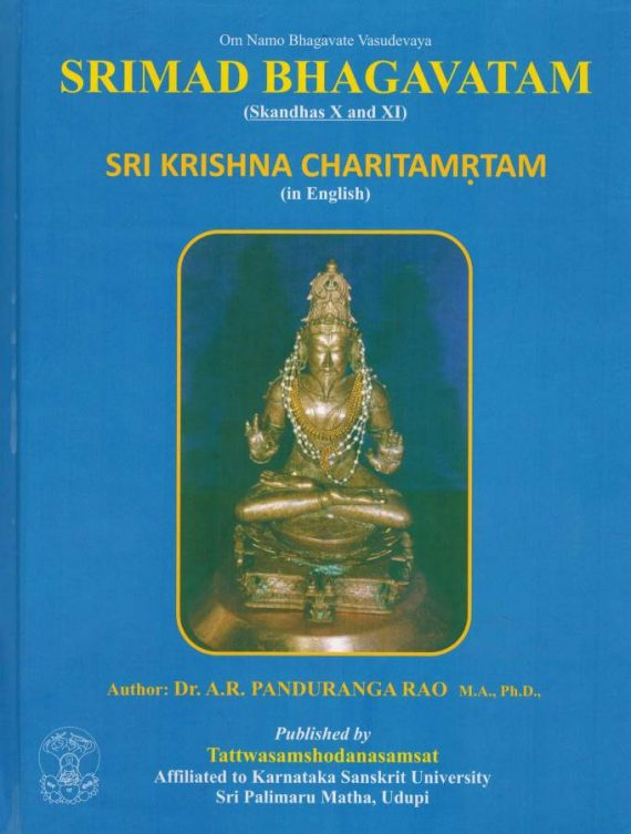 Bhagavata Dashama-Ekadasha Skanda - English