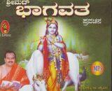Srimad Bhagavata Pravachana