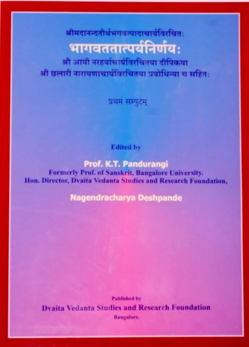 BHAGAVATA TATPARYA NIRNAYA OF SRI ANANDATIRTHA VOL - I TO IV