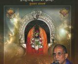 Bhagavadgeete-DVD