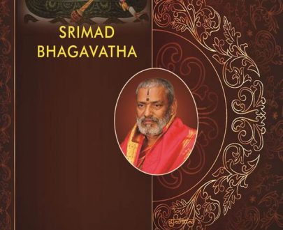 Sri Mad Bhagavata