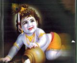 Brahma Sutra pradeepa