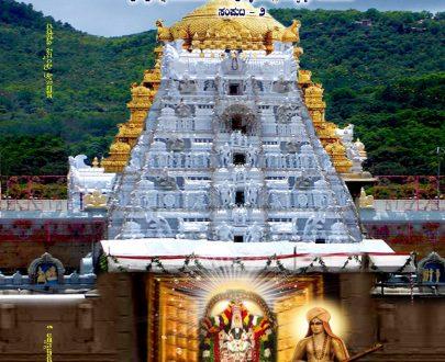 Bideno Ninnangrhi Srinivasa- dahatamika Vallnota