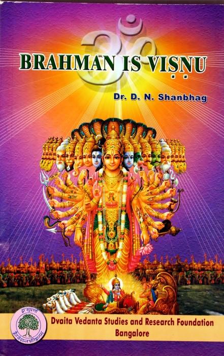 Brahma Is Vishnu