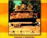 Brhadaranyakopanisat (With Khandartha Of Sri Raghavendratirtha)
