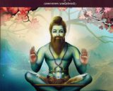 Brahma Sutra Bhashya Part - 01