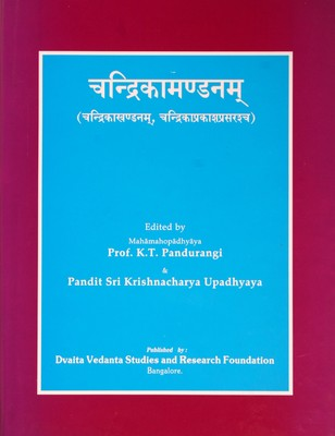 Chandrika Mandana