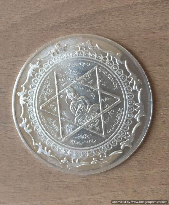 Yantroddaraka Hanuman Coin - Silver