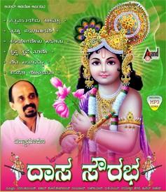 Dasa Sowrabha