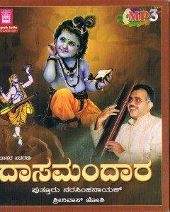 Dasa Mandaara