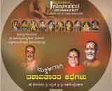 Dashavatara Kathegalu - kids