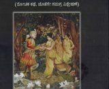 Dushyanta - Shakuntale