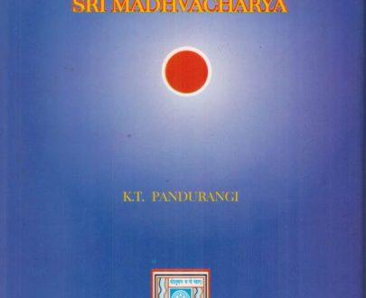 Dvaita Vedanta darshana of Madhwacharya