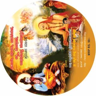 Devaru, Ekadashi, Upnayana, Lakshmishobhane, Raghavendra Mangalashtaka