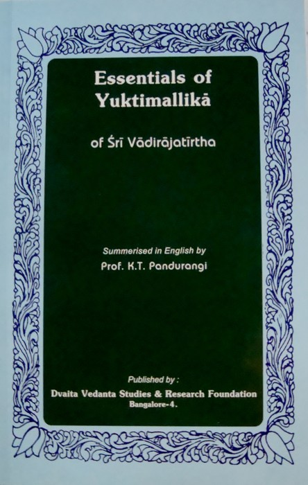 Essentials Of Yuktimallika