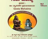 Geeta Mahatme