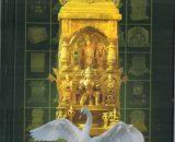 Gurubhakti Sudha