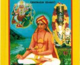Harikathamrutha Saara _ Parayana
