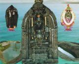 Holy Pajaka - Sampradaya Paddati sametha