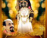 Ille Vykuntha Kaaniro