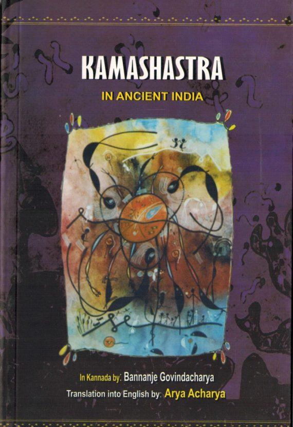 Kamashastra - English