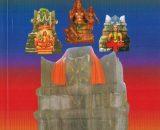 Kambaluru Sri Ramachandra Theertharu
