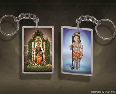 Key Chain - Udupi Krishna