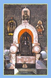 Krishnamruta Maharnava (Anuvada Sametha)