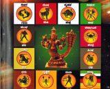 Kundali Praveshika