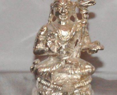 Madhwacharya - Silver