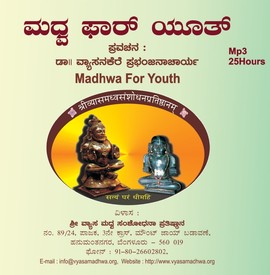 Madhwa For Youth