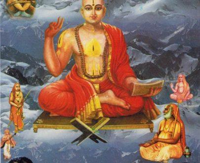 Madhwanama