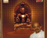 Madhwavijaya