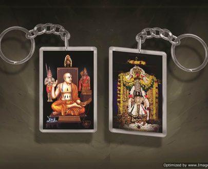 Key Chain - Krishna- Sri Madhwacharya